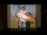 «брат» под музыку Александр Барыкин - Брат.Посвящается моему любимому Брату.Которого больше не вернуть.. Picrolla