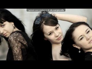��������� ������� ��������)� ��� ������ ���� ���� - ������ (Slider & Magnit Remix)  - ��� � ����� �������� ��� �������, ����� ��������� � �����.. � ������ ���� ������, ��� �� ������� ������.... Picrolla